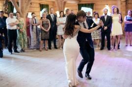 Wesele pierwszy taniec Młodych